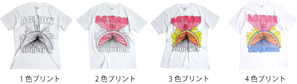 color-tee